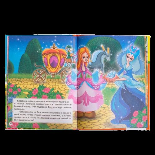 Детская библиотека. Волшебные сказки. Шарль Перро