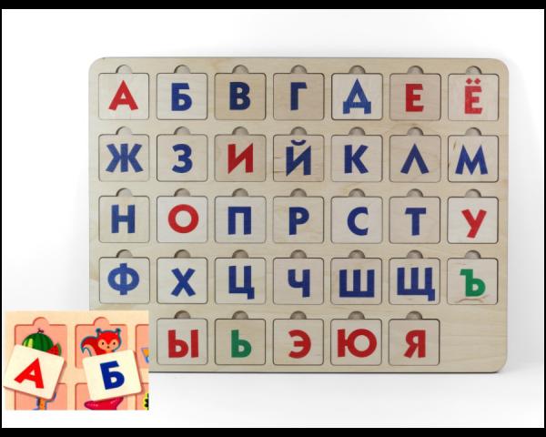 Игра развивающая деревянная «Азбука» 1