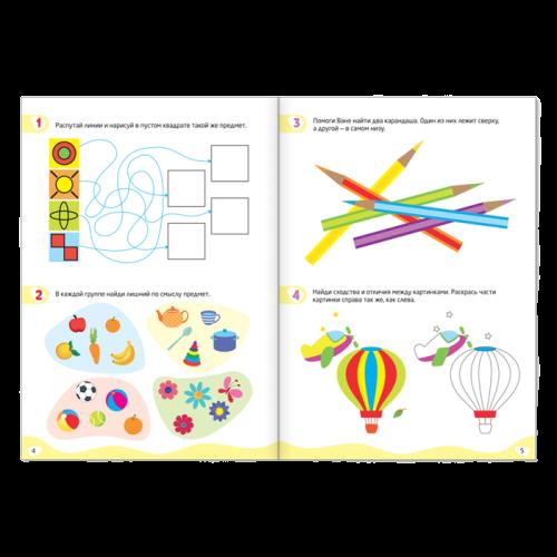 Книги набор «IQ тетради», 4 шт.