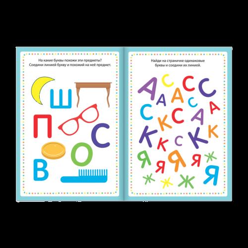 Книги набор «Мои первые IQ задачки», 8 шт. по 20 стр.