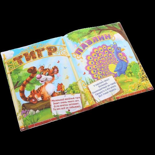 Книги развивающие набор «Детям обо всём вокруг», 8 шт.