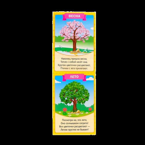Книги развивающие набор «Растём вместе», 8 шт. по 20 стр.