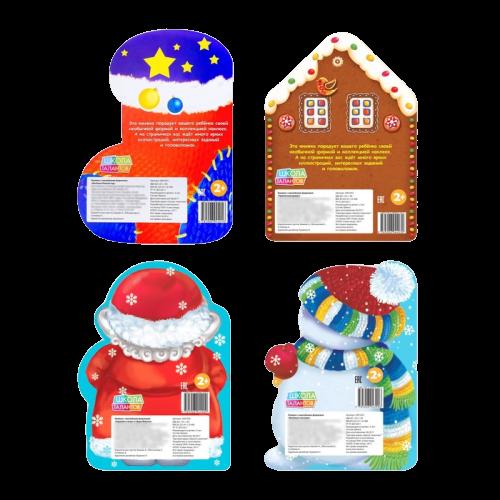 Набор формовых книг с наклейками «Новогодние занималки», 4 шт.