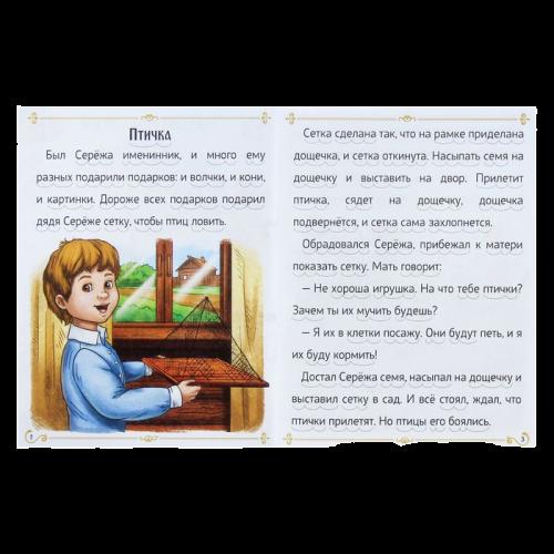 Набор сказок и стихов для детей, 8 шт.