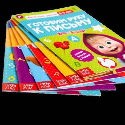 Обучающие книги набор 6 шт. по 20 стр. «Весёлые уроки», Маша и Медведь