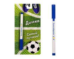 Ручка на открытке «Димка»