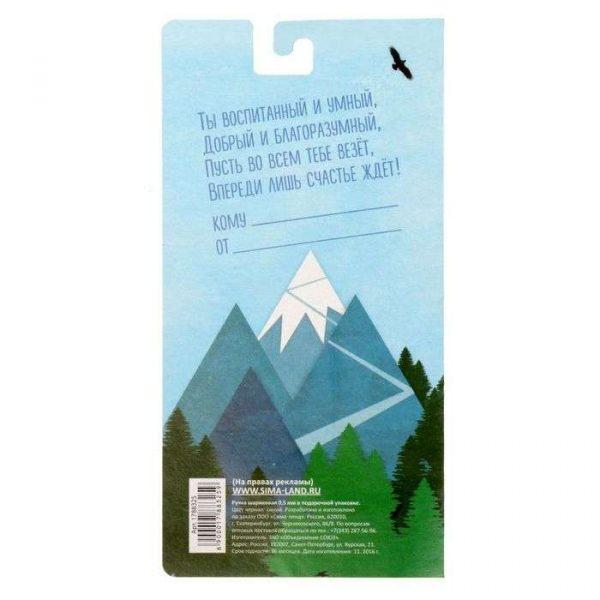 Ручка на открытке «Серёжа»