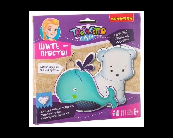 Шить — просто! Полярный мишка и кит