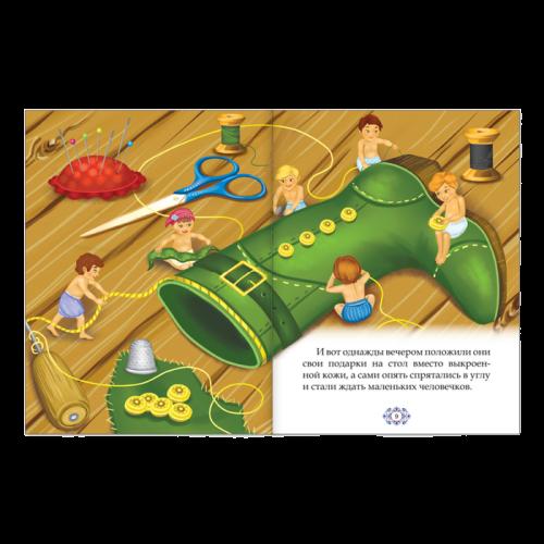 Сказки зарубежные для детей, набор, 10 шт. по 12 стр.