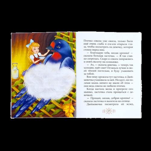 Сказки зарубежные для детей, набор, 10 шт.