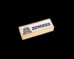 Домино «Время игры»