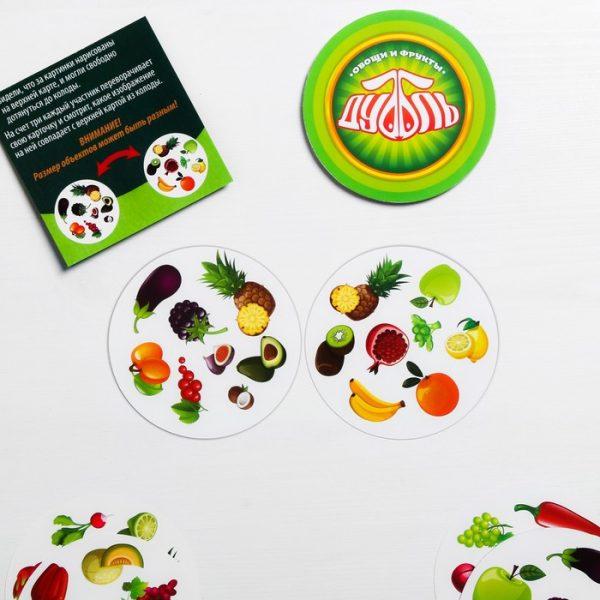 Дуббль «Овощи и фрукты»