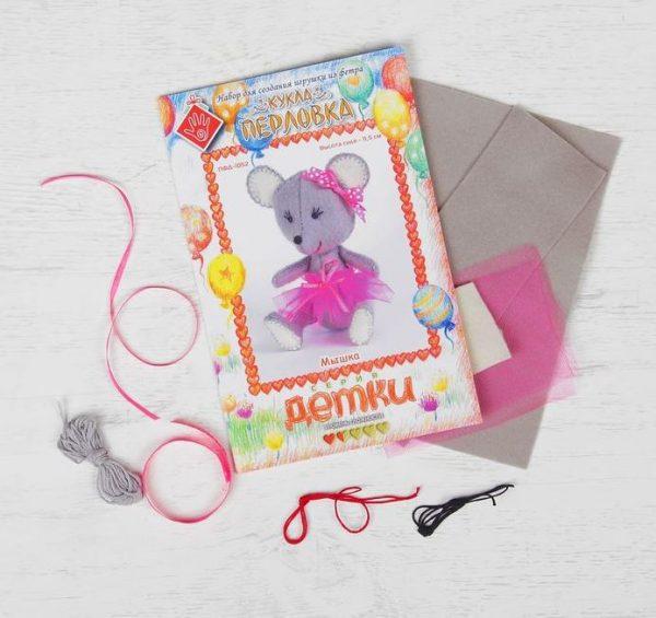 Набор для изготовления игрушки из фетра «Мышка», 11,5 см