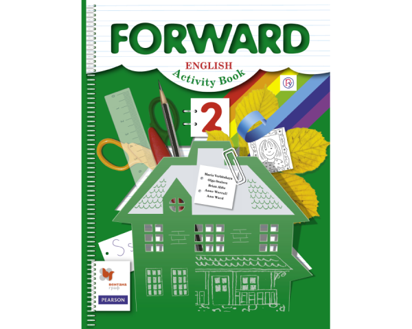 Вербицкая. Английский язык. Forward. 2 кл. Рабочая тетрадь. (ФГОС)