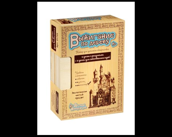 Доски для выжигания 10 шт (уровень сложности — «мастер»)
