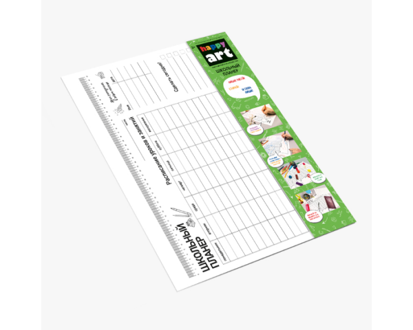 Коврик-раскраска многоразовый «Школьный планер» (48*34см) HappyArt