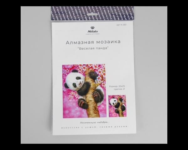 Алмазная мозаика «Весёлая панда» (20*25 см, 21 цвет)