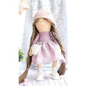 Интерьерная кукла «Плюм» (18*22*3,6)