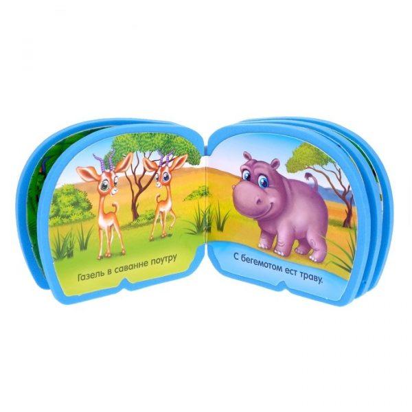 Мягкая книжка-малышка «Кто что ест»