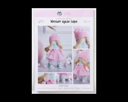 Мягкая кукла «Сара» (15,6*22,4*5,2)