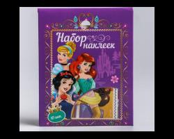 Набор наклеек «Принцессы», 10 шт