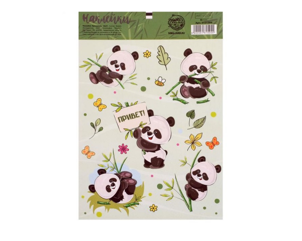 Наклейки бумажные «Привет, Панда»