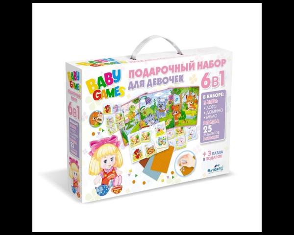 Подарочный набор 6 в 1 «Для девочек. Лото, домино, мемо, пазл 25 элементов, мозаика, мини-пазл»