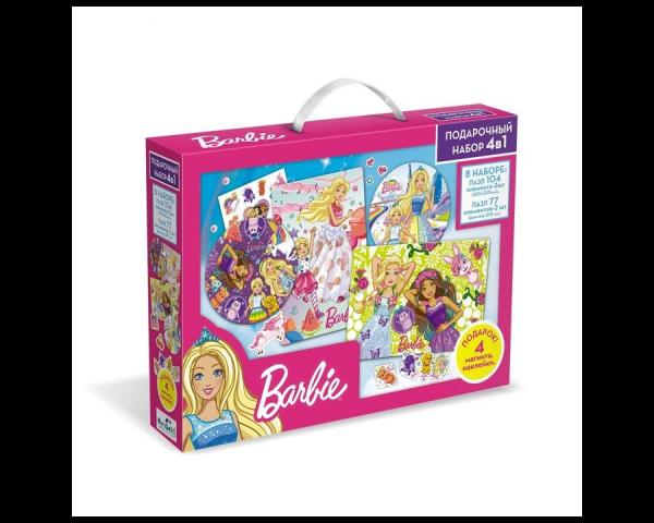 Подарочный набор «Барби» 4 в 1