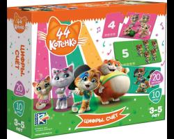 Развивающая игра «Цифры. Счет», 44 Котенка