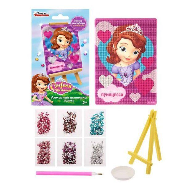 Вышивка алмазная для детей «Настоящая принцесса» София Прекрасная