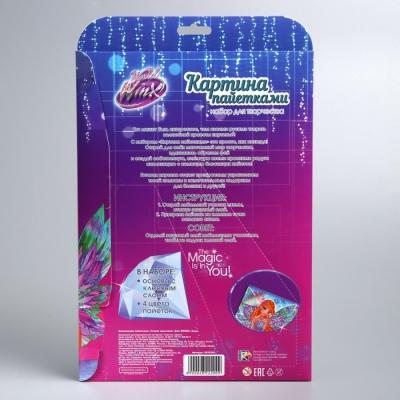 Аппликация пайетками «Самая красивая» феи ВИНКС: Блум + 4 цвета пайеток