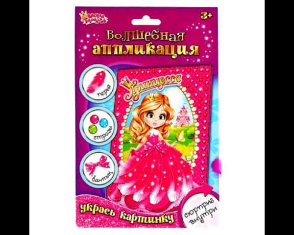 Аппликация перьями и стразами «Принцесса» + бантик