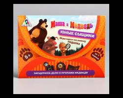 Игра-квест по поиску подарка «Юные сыщики», Маша и Медведь