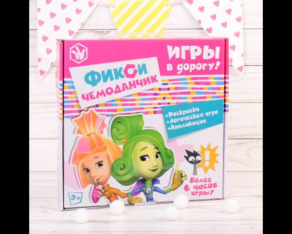 Игры в дорогу ФИКСИКИ «Симка и Верта!»