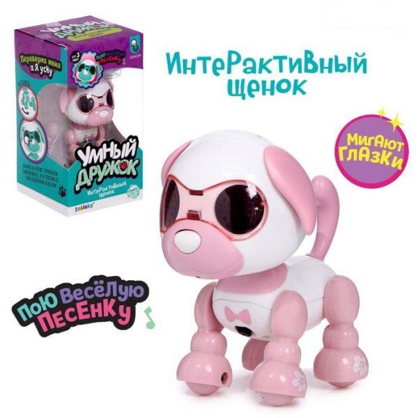 Интерактивная игрушка «Умный дружок», звук, свет, цвет розовый