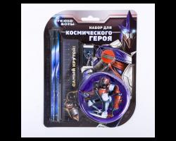 Канцелярский набор «Космического героя», 5 предметов + кошелёк