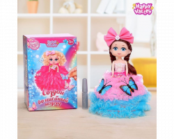 Кукла «Создай волшебный наряд», с тесьмой
