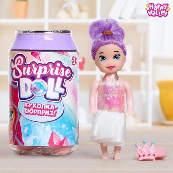 Куколка-сюрприз Surprise doll с резинками