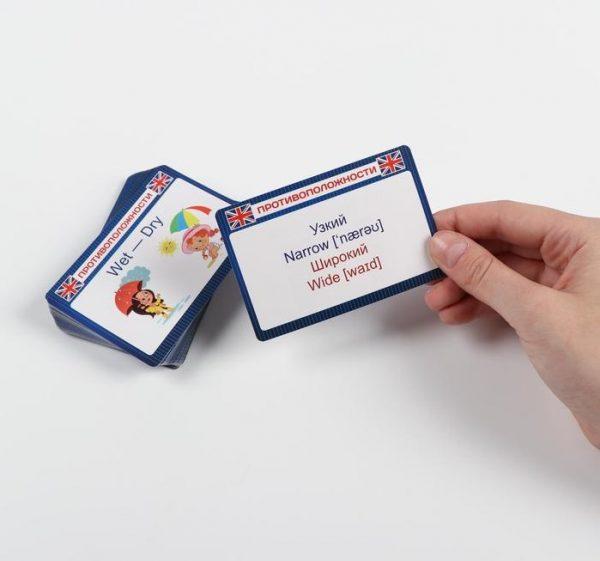 Обучающие карточки «English для детей», 50 карточек