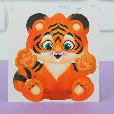 Пушистая игрушка из помпона «Тигр»