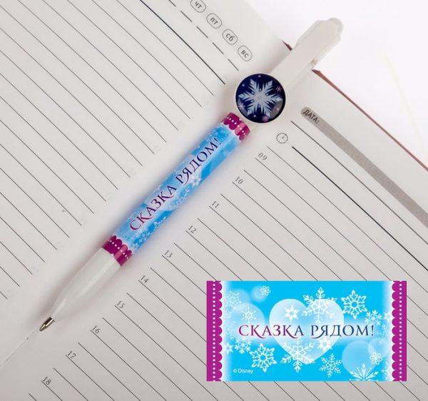 Ручка подарочная в конверте «Сказка рядом», Холодное сердце