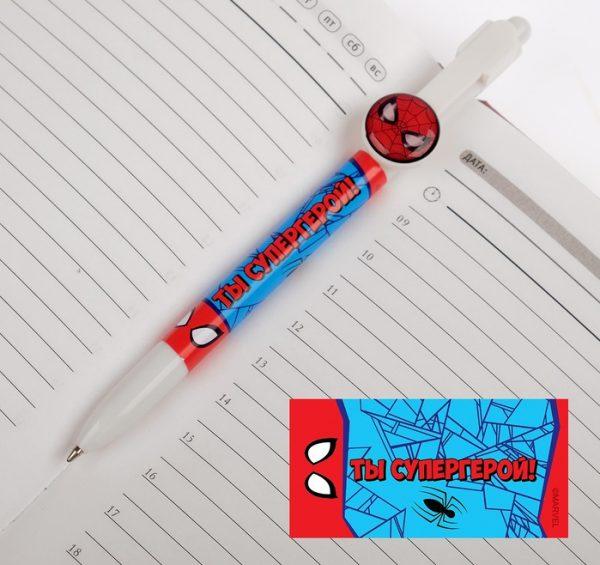 Ручка подарочная в конверте «Ты супер герой», Человек-паук