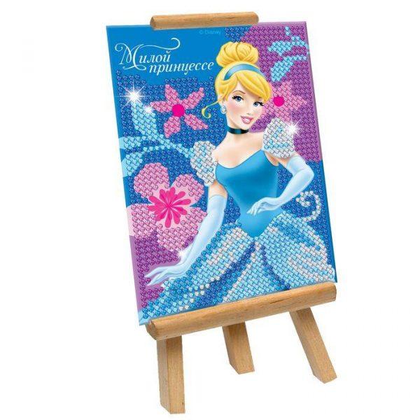 Алмазная  мозаика для детей «Милой принцессе», Принцессы: Золушку