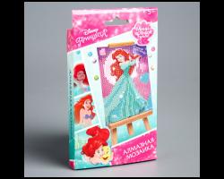Алмазная мозаика для детей «Самой красивой», Принцессы: Ариэль