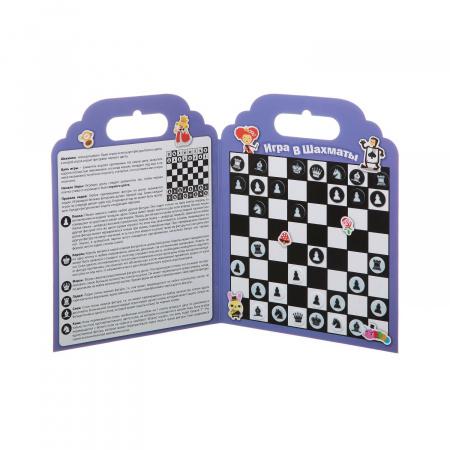 Набор наклеек Нано-стикер «Игра в Шахматы»