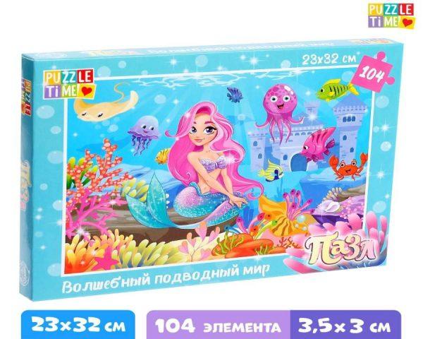 Пазл «Волшебный подводный мир», 104 элемента
