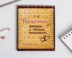 Блокнот «Печенька» на скрепке, А6, 32 листа