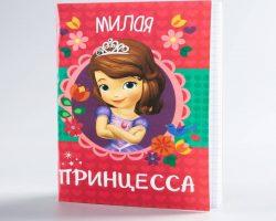 Блокнот на скрепке Disney «София прекрасная», 32 листа, А6