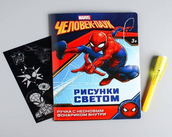 Набор для рисования светом «Супер-герой», Человек-паук