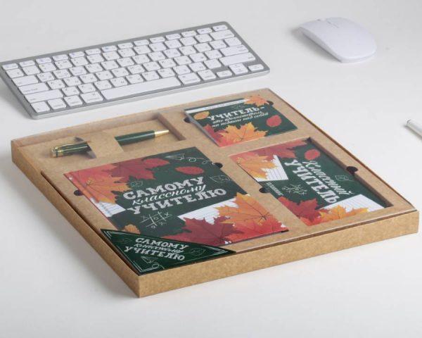 Подарочный набор «Самому классному учителю»: ежедневник, планинг, ручка, блок бумаг